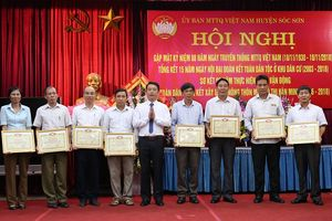 Nhân dân huyện Sóc Sơn ủng hộ trên 109 tỷ đồng xây dựng nông thôn mới