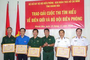 BĐBP Khánh Hòa trao giải cuộc thi 'Tìm hiểu về Biên giới và BĐBP'