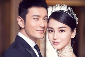 Rộ tin đồn Huỳnh Hiểu Minh ly hôn Angela Baby sau 2 năm cưới