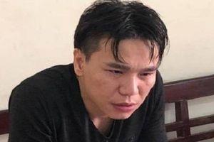 Khởi tố ca sĩ Châu Việt Cường tội Giết người