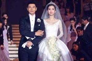 Huỳnh Hiểu Minh và Angela Baby đã 'đường ai nấy đi'?