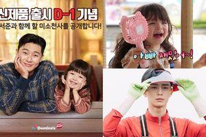 Park Seo Joo trở thành bạn diễn với Na Eun đáng yêu của 'Siêu nhân trở lại'