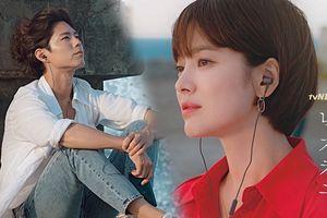 Poster cá nhân của Park Bo Gum - Song Hye Kyo: Người tự do yêu đời, người sống cuộc đời 'ngục tù' đau khổ