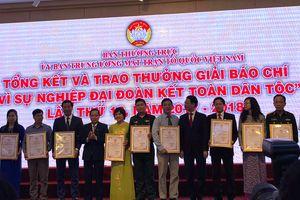 76 tác phẩm đoạt giải báo chí 'Vì sự nghiệp đại đoàn kết toàn dân tộc'