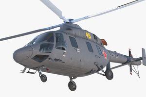 'Bóc lớp' siêu trực thăng hạng nhẹ hiện đại Nga lần đầu tiên bay trên bầu trời Hà Nội