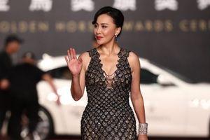 Châu Tấn, Lưu Đức Hoa và dàn sao lớn tuổi trên thảm đỏ Kim Mã 2018
