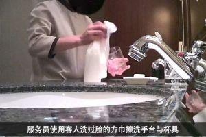 Nóng nhất hôm nay: Rửa cốc bằng khăn lau bồn cầu, chuỗi khách sạn 5 sao xin lỗi