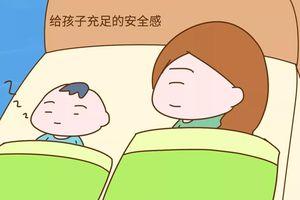 Tại sao các bé dưới 3 tuổi chỉ ngủ ngon khi được ở bên mẹ?