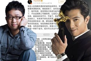 Trước thềm trao giải Kim Mã 2018, Vu Chính lại 'tạo drama' khi đăng bài chê bai ứng cử viên Ảnh Đế - Khưu Trạch