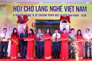Khai mạc Hội chợ làng nghề Việt Nam 2018