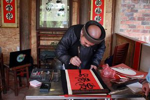 Chiêm ngưỡng 80 tuyệt tác thư pháp và tranh thủy mặc tại Văn Miếu
