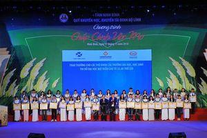 Ninh Bình: Quỹ khuyến học, khuyến tài Đinh Bộ Lĩnh trao thưởng cho học sinh, sinh viên, vận động viên xuất sắc năm 2018