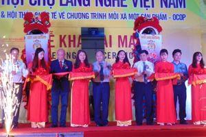 Hội chợ làng nghề Việt Nam:Nơi hội tụ tinh hoa các làng nghề truyền thống