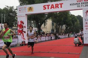 Giải chạy tiếp sức Kizuna Ekiden 2018 - Chạy vì An toàn giao thông