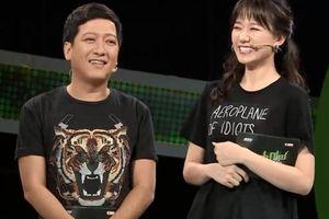 Hari Won: Trường Giang duyên dáng nhất showbiz nhưng sau Trấn Thành