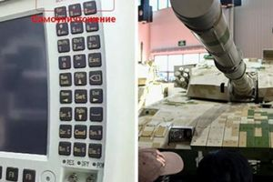 Mẫu xe tăng TQ biết biến thành khối sắt vụn nếu rơi vào tay đối phương