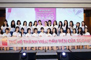 Nhóm nhạc thần tượng nữ nhiều thành viên nhất Việt Nam chính thức ra mắt