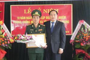 Đoàn Đặc nhiệm phòng chống ma túy và tội phạn miền Trung kỷ niệm 10 năm thành lập