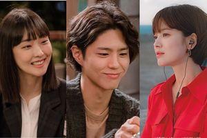 Lộ diện tình địch của Song Hye Kyo, cô gái 'thầm thương trộm nhớ' Park Bo Gum trong 'Encounter'