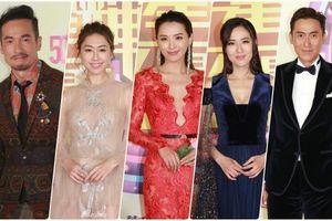 Tưng bừng lễ Khánh đài TVB 2018: Hồ Định Hân, Trần Vỹ, Đường Thi Vịnh đọ sắc bên Trần Hào, Mã Đức Chung