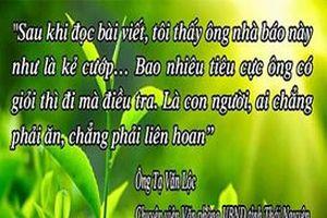 Phản hồi bài báo 'Lãnh đạo Sở GD&ĐT Thái Nguyên đi tọa đàm trong ngày Quốc tang...?'