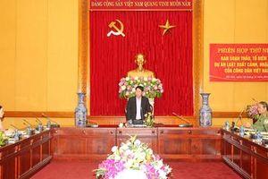 Họp Ban soạn thảo, Tổ biên tập dự án Luật xuất cảnh, nhập cảnh của công dân Việt Nam