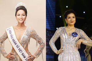 Gặp gỡ Tân hoa khôi ĐH Xây dựng được ví như chị em song sinh vì quá giống Hoa hậu H'Hen Niê