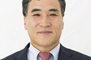Interpol có chủ tịch mới thay ông Mạnh Hồng Vĩ