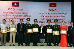 Tiếp tục đẩy mạnh phong trào kết nghĩa hai bên biên giới giữa tỉnh Nghệ An và các tỉnh của Lào