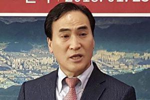 Interpol chọn tân Chủ tịch người Hàn Quốc, Nga lên án có 'sự can thiệp'