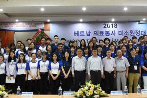 Hyosung mang 'Nụ cười viễn xứ' đến Việt Nam