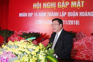 Quận Hoàng Mai 'thay da đổi thịt' sau 15 năm thành lập