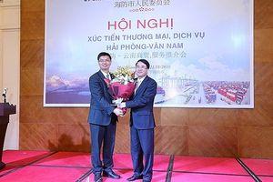 Hội nghị xúc tiến thương mại, dịch vụ Hải Phòng - Vân Nam