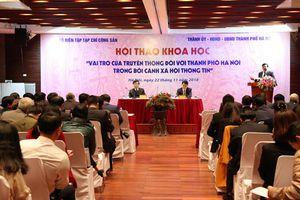 'Hiến kế' giúp Hà Nội tận dụng hiệu quả các phương tiện truyền thông