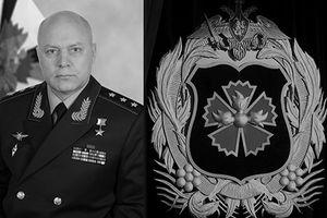 Giám đốc cơ quan tình báo quân sự Nga qua đời
