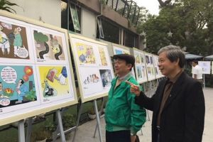 Khai mạc triển lãm tranh biếm họa chủ đề 'Phòng, chống tham nhũng'