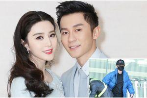 Lần xuất hiện hiếm hoi của Lý Thần sau tin đồn sẽ tổ chức đám cưới với Phạm Băng Băng vào tháng 10