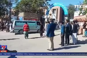 Pakistan điều tra vụ tấn công nhằm vào lãnh sự quán Trung Quốc
