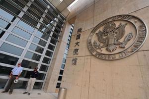 Mỹ bỏ ưu đãi thị thực với giới học giả Trung Quốc