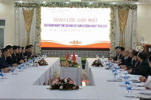 Cao Bằng mời gọi doanh nghiệp Trung Quốc vào đầu tư
