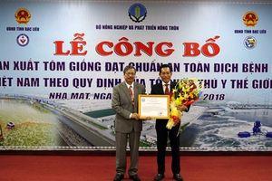 Doanh nghiệp đầu tiên của Việt Nam được tổ chức Thú y thế giới công nhận an toàn dịch bệnh