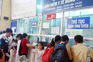 Thẻ Bảo hiểm y tế điện tử: Thêm một bước đột phá của Bảo hiểm Xã hội Việt Nam