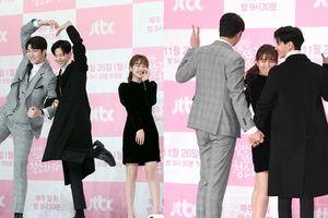 Họp báo 'Clean With Passion For Now': Kim Yoo Jung thành nữ phụ đam mỹ trong chuyện tình của Yoon Kyun Sang - Song Jae Rim