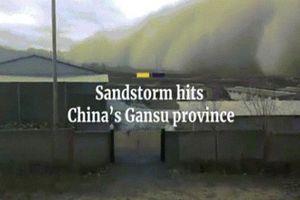 Thành phố Trung Quốc bị tường cát cao 100m 'nuốt chửng' sau 5 phút