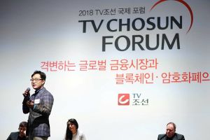 Chủ tịch đài truyền hình cáp Hàn Quốc buộc phải từ chức vì con 'hư hỏng'