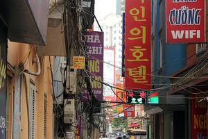 Hà Nội công khai 10 điểm nghi ngờ có hoạt động mại dâm