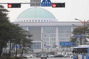 Hàn Quốc bất đồng trong thẩm định ngân sách 2019