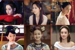 Bình chọn 19 nữ diễn viên truyền hình Hoa ngữ 'tài sắc vẹn toàn' 2018