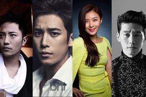 Song Ji Hyo và Kim Moo Yeol đóng phim kinh dị mới - Jin Goo và Park Ki Woong theo chân Ha Ji Won rút khỏi dự án 'Prometheus'