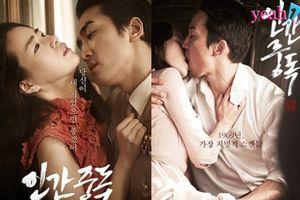 5 'nàng thơ' tài sắc xứ Hàn nhưng vẫn gây tranh cãi vì cảnh nóng